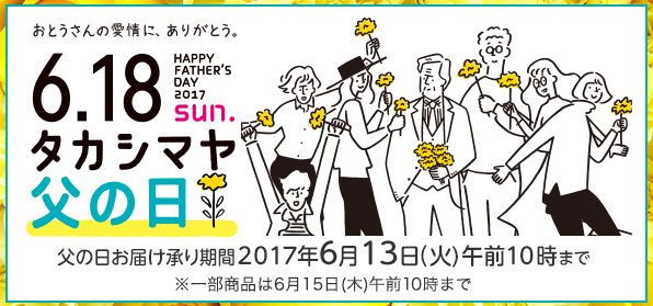 f:id:rjmatsumura:20170605025503j:plain