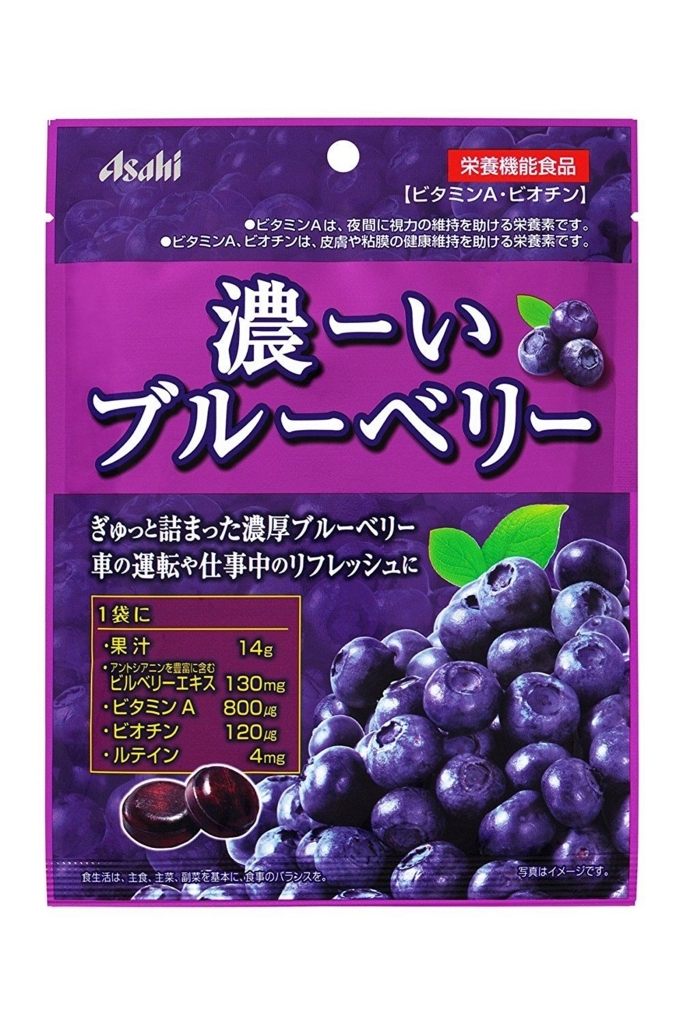 f:id:rjmatsumura:20170616031158j:plain