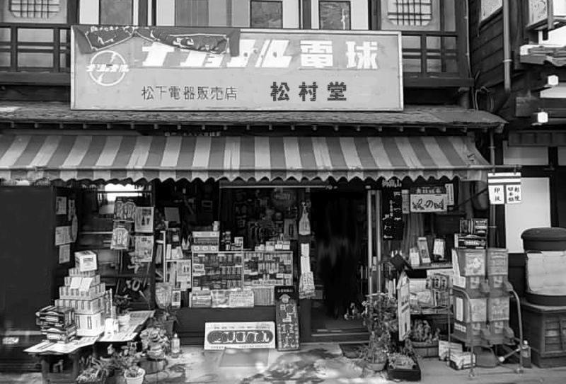 f:id:rjmatsumura:20170711201754j:plain