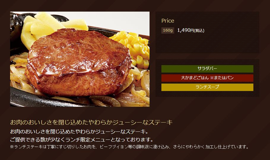 f:id:rjmatsumura:20170713023854j:plain