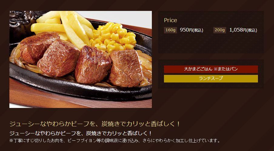 f:id:rjmatsumura:20170713024110j:plain