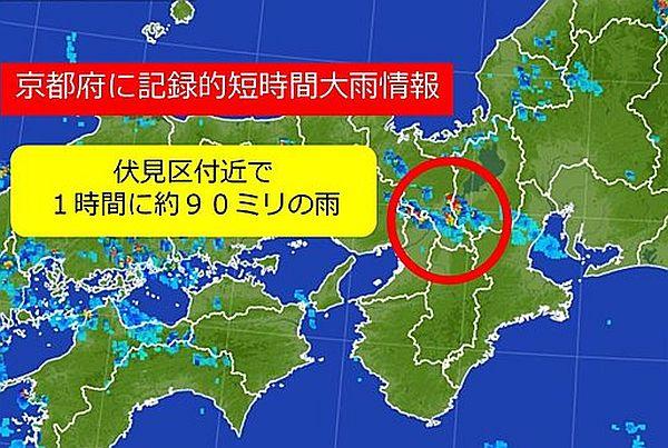 f:id:rjmatsumura:20170719041244j:plain