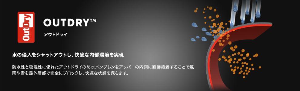 f:id:rjmatsumura:20170724012149j:plain