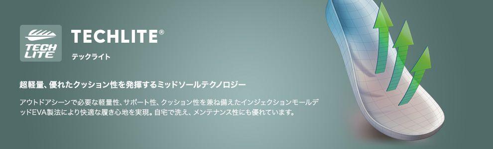 f:id:rjmatsumura:20170724013718j:plain