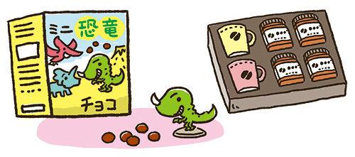 f:id:rjmatsumura:20170805203954j:plain