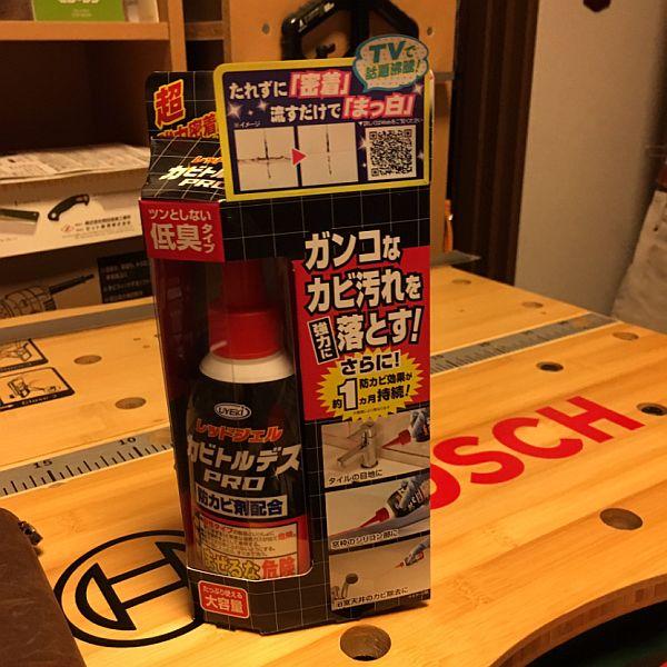 f:id:rjmatsumura:20170819041007j:plain