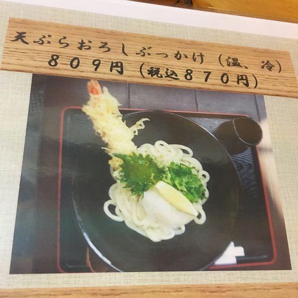 f:id:rjmatsumura:20171014023006j:plain