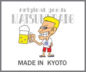 f:id:rjmatsumura:20171128124755p:plain