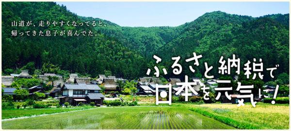 f:id:rjmatsumura:20171211171735j:plain
