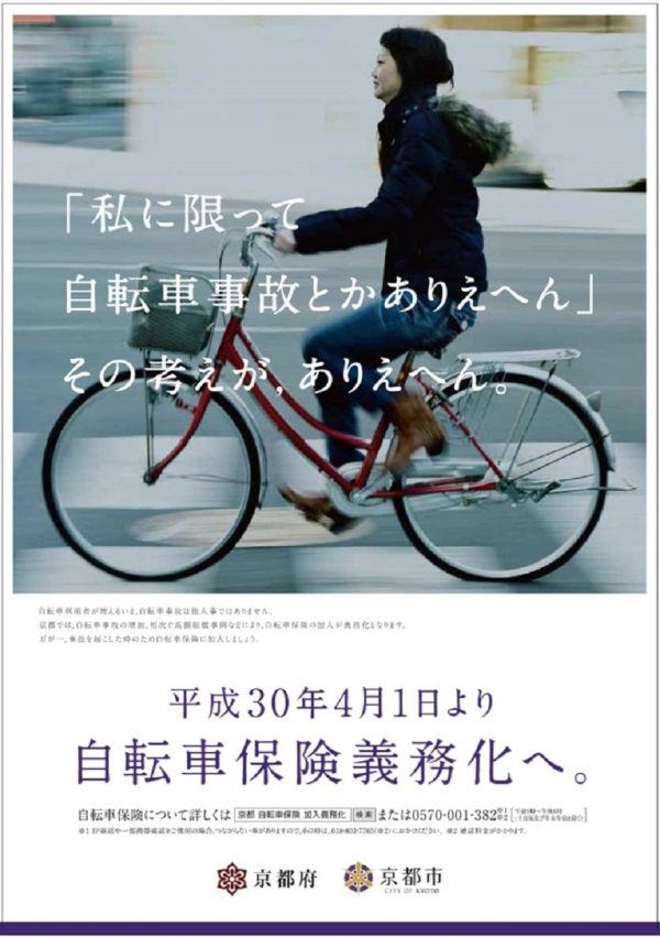 f:id:rjmatsumura:20180203161501j:plain