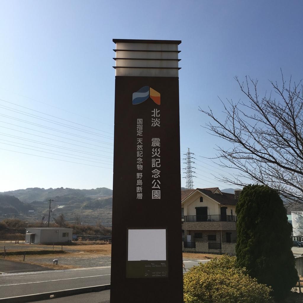 f:id:rjmatsumura:20180221013448j:plain