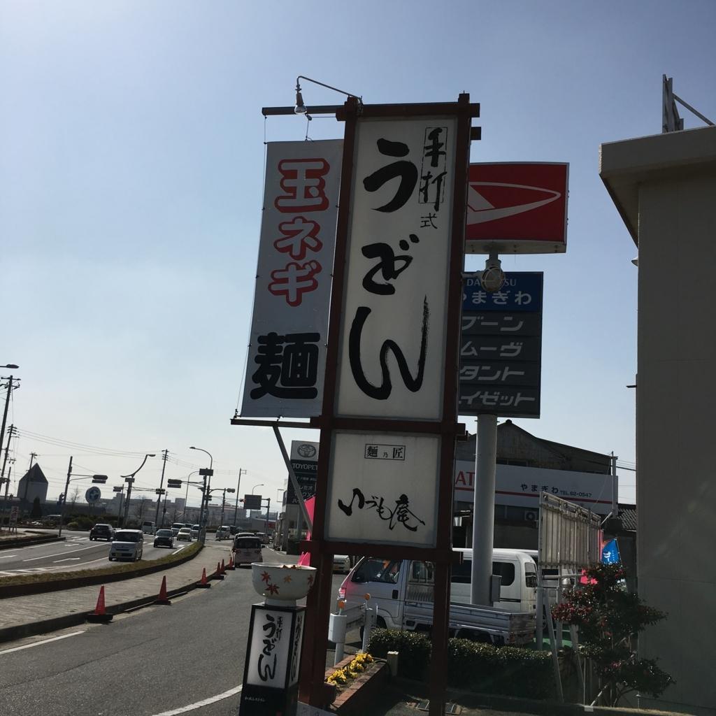 f:id:rjmatsumura:20180221015812j:plain
