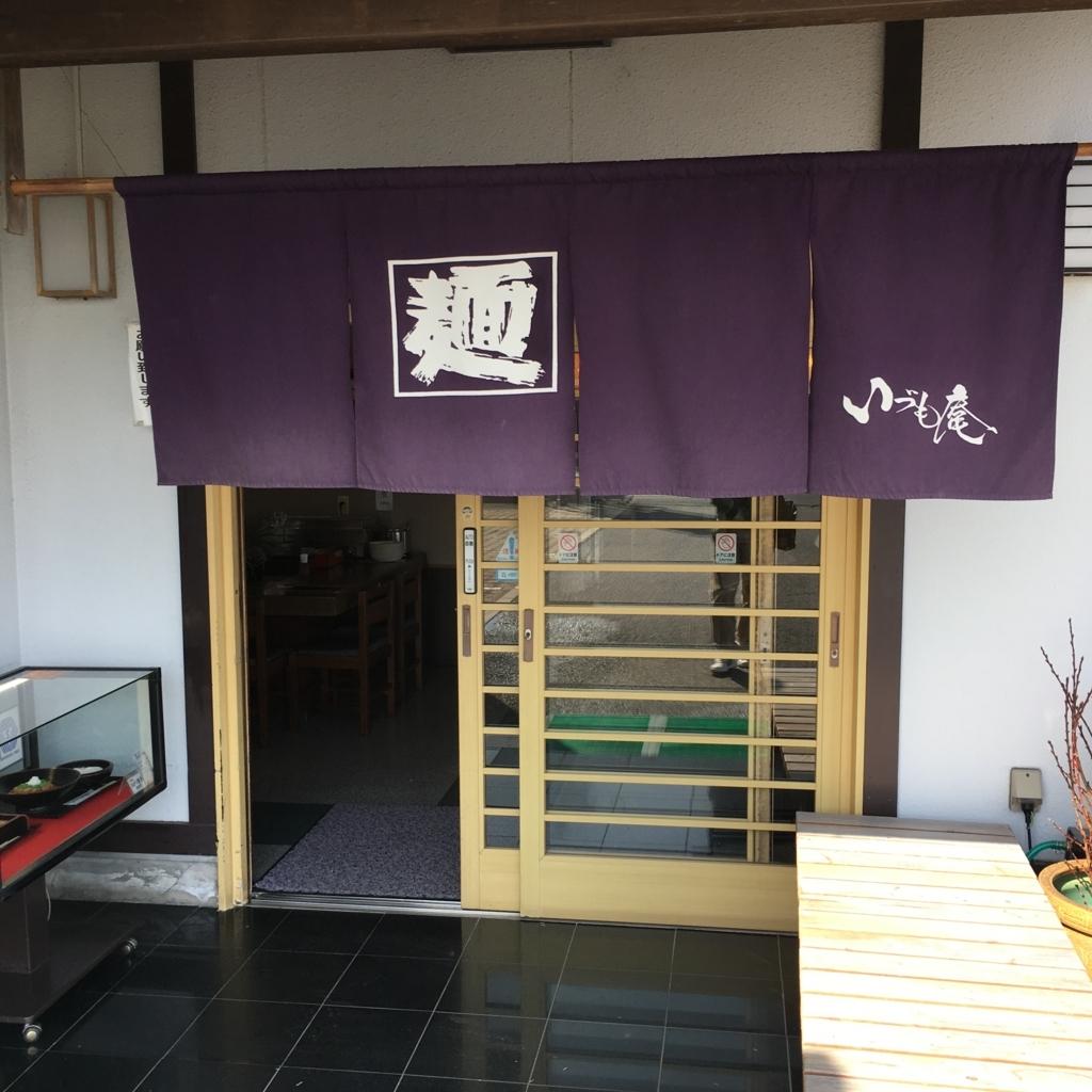 f:id:rjmatsumura:20180221020022j:plain