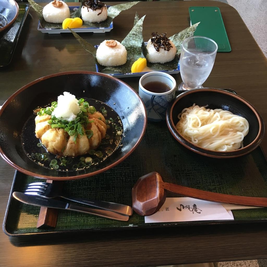 f:id:rjmatsumura:20180221020301j:plain