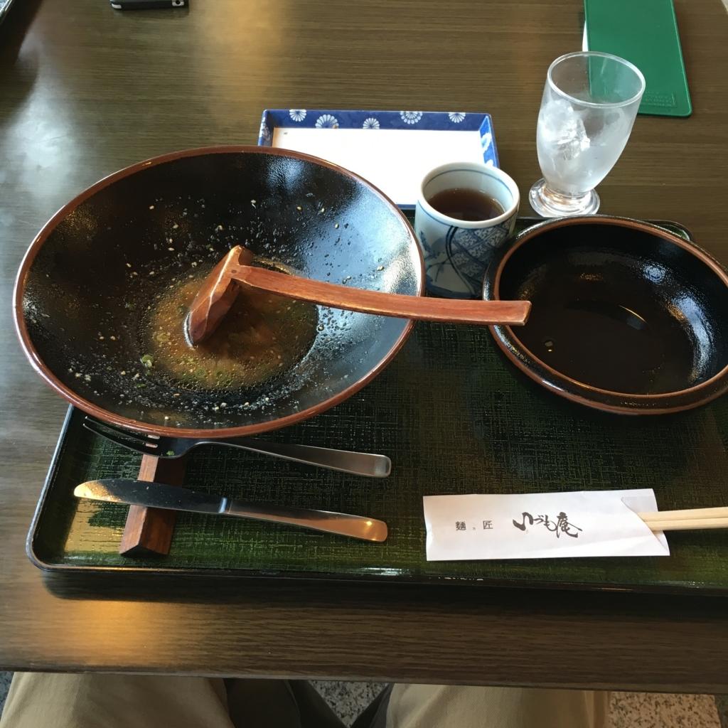 f:id:rjmatsumura:20180221020841j:plain