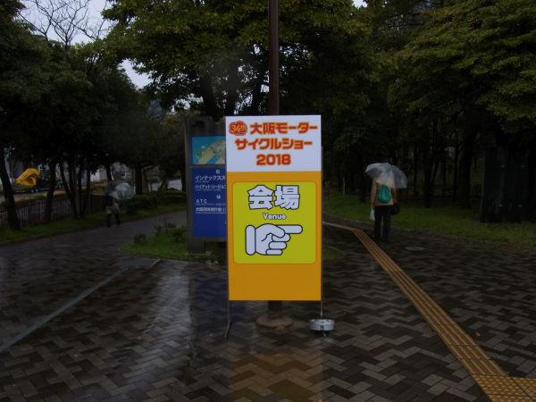 f:id:rjmatsumura:20180317175434j:plain