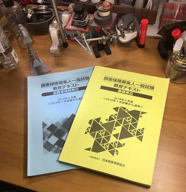 f:id:rjmatsumura:20181206012358j:plain