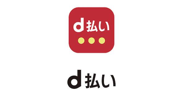 f:id:rjmatsumura:20181210111913j:plain