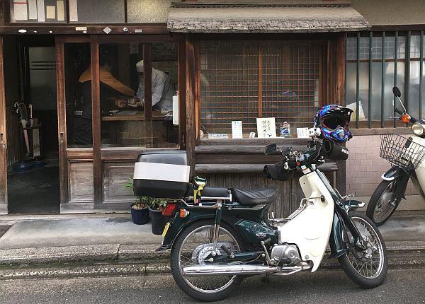 f:id:rjmatsumura:20181219232621j:plain