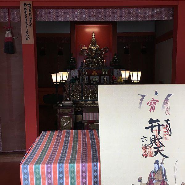 f:id:rjmatsumura:20181220002033j:plain