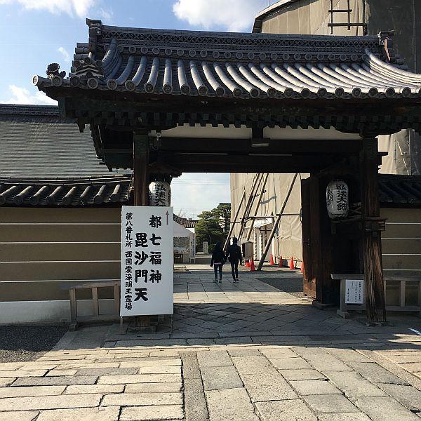 f:id:rjmatsumura:20181220003639j:plain