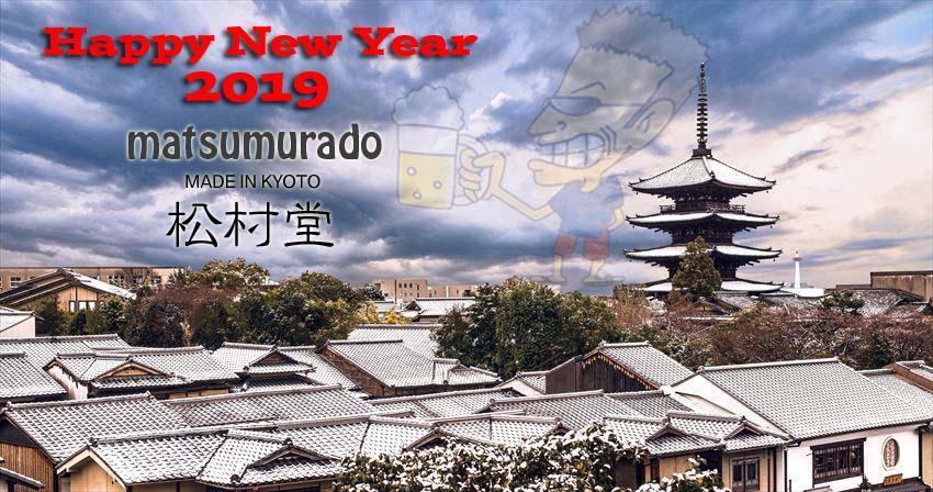 f:id:rjmatsumura:20190101013121j:plain