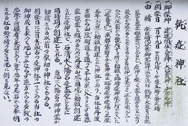 f:id:rjmatsumura:20190102185515j:plain