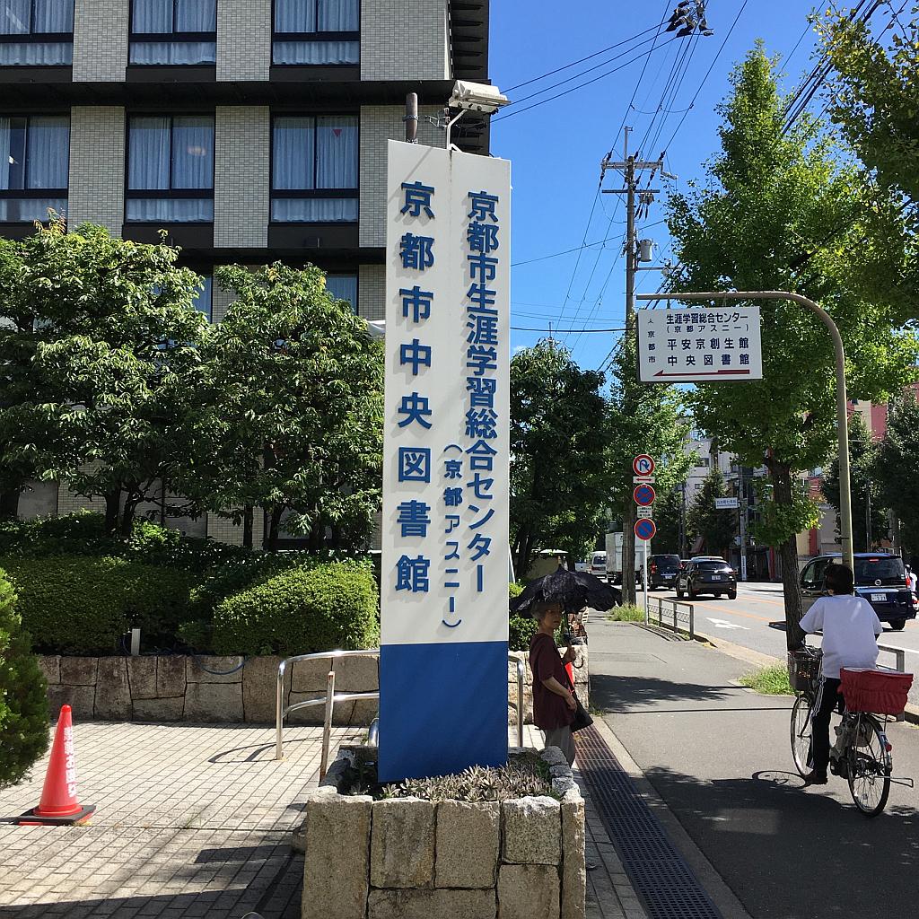 f:id:rjmatsumura:20190926183058j:plain