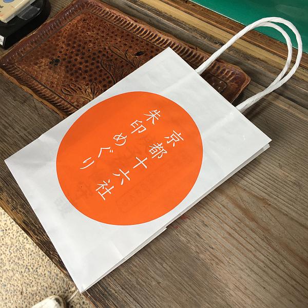 f:id:rjmatsumura:20200116135914j:plain