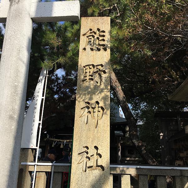 f:id:rjmatsumura:20200116160939j:plain