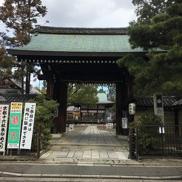 f:id:rjmatsumura:20200116173157j:plain