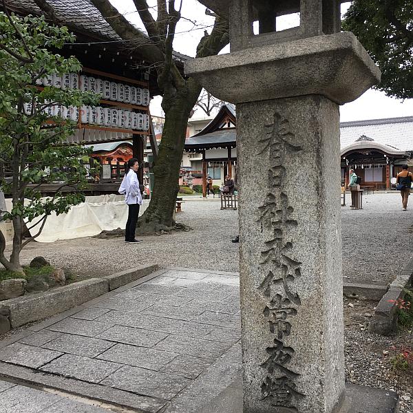 f:id:rjmatsumura:20200116173404j:plain