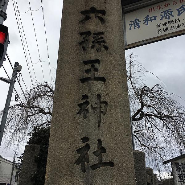 f:id:rjmatsumura:20200116173447j:plain