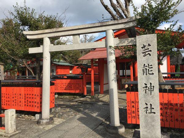 f:id:rjmatsumura:20200302172312j:plain