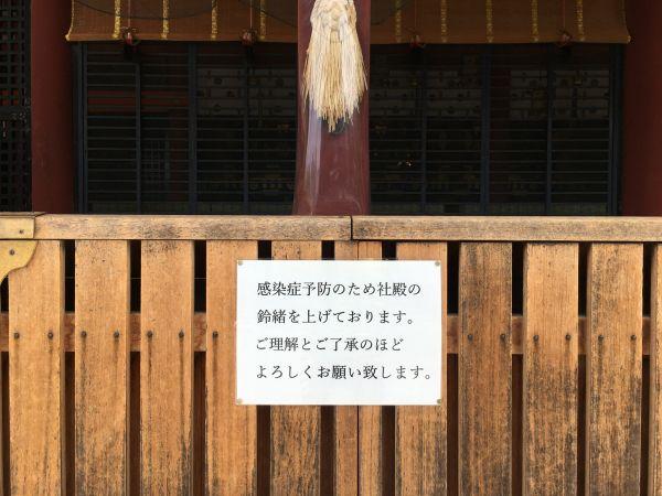 f:id:rjmatsumura:20200528114528j:plain