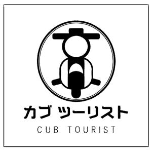 f:id:rjmatsumura:20200609181800p:plain