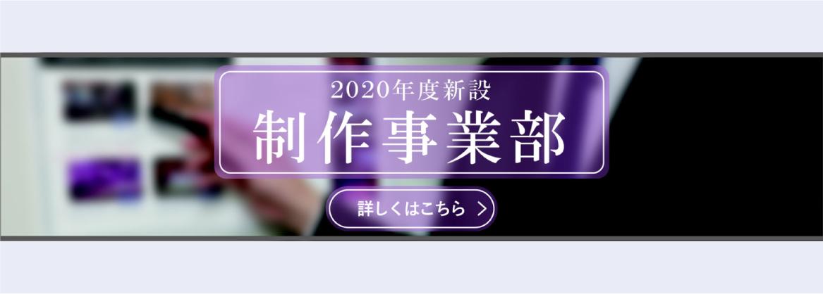 f:id:rkb-fukushima:20200716142618p:plain