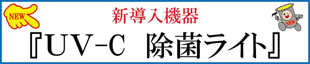 f:id:rkb-fukushima:20201003095458p:plain