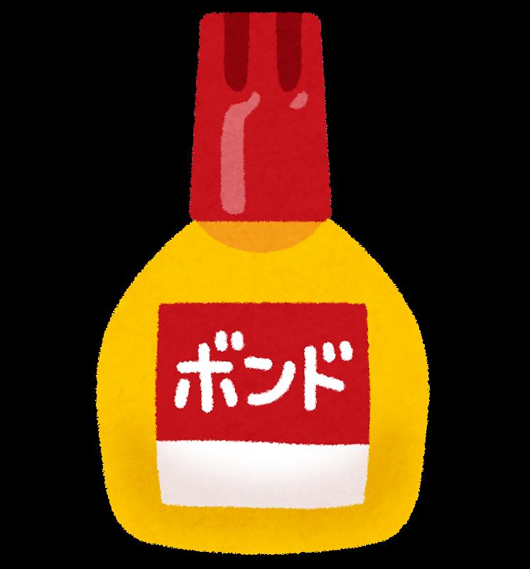 f:id:rkb-fukushima:20201111191427p:plain
