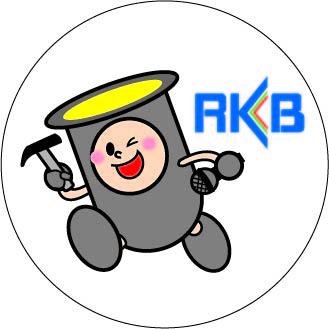 f:id:rkb-fukushima:20201120162319j:plain