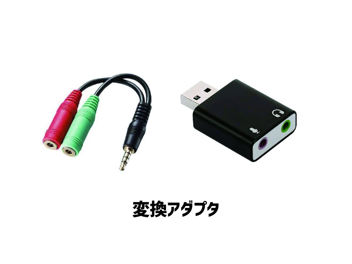 f:id:rkb-fukushima:20201126160804j:plain