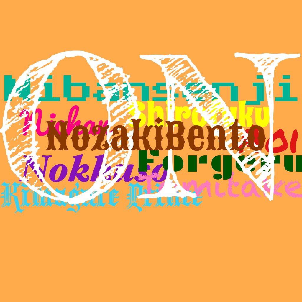 f:id:rkms_msmn:20170501220016j:plain