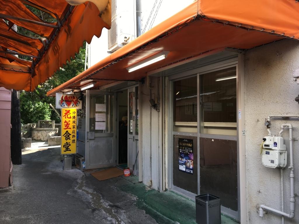 f:id:rkoichi2001:20180102000355j:plain