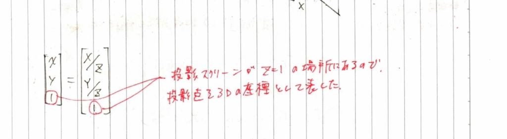 f:id:rkoichi2001:20180123054856j:plain