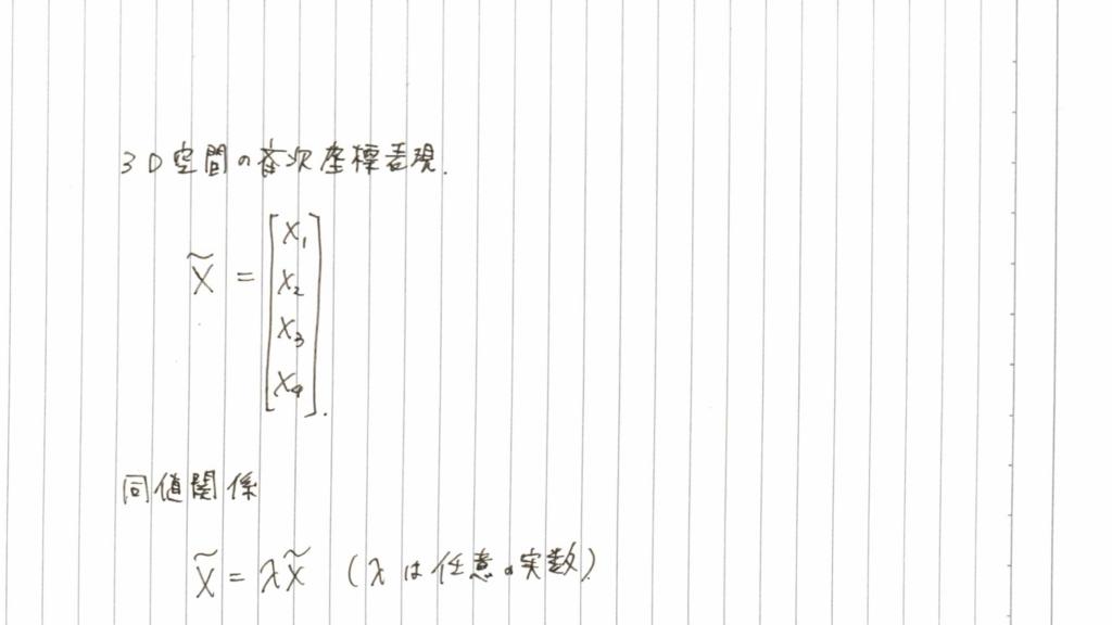 f:id:rkoichi2001:20180123063107j:plain