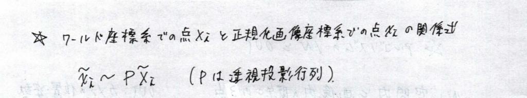 f:id:rkoichi2001:20180128145825j:plain