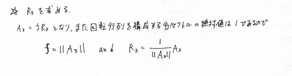 f:id:rkoichi2001:20180128175616j:plain