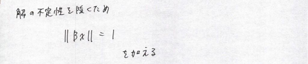 f:id:rkoichi2001:20180318172347j:plain