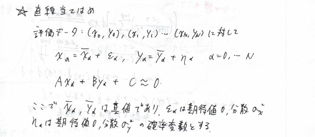 f:id:rkoichi2001:20180331142121j:plain