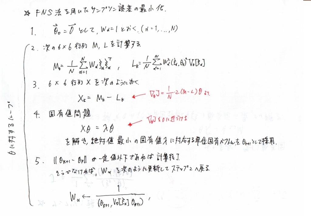 f:id:rkoichi2001:20180407150022j:plain